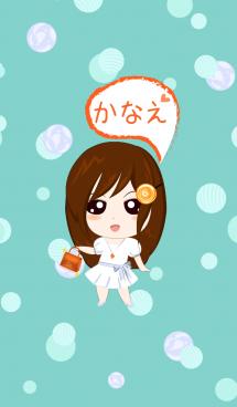 かなえ (優雅な女) 画像(1)