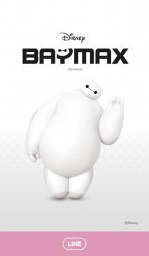 ベイマックス(シンプルデザイン) 画像(1)