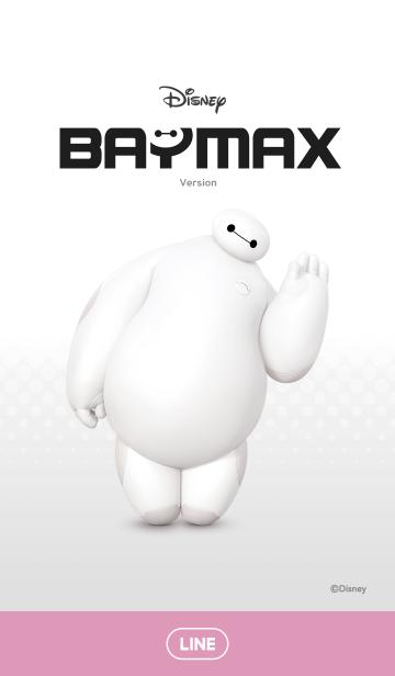 ベイマックス(シンプルデザイン)の画像(表紙)