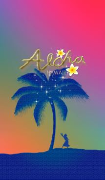 フラガールのハワイ*ALOHA+119 画像(1)