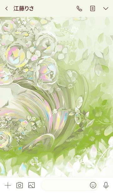 *bouquet*の画像(トーク画面)