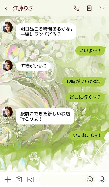 *bouquet*の画像(タイムライン)