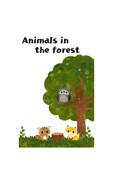 Animals in the forestの画像(表紙)