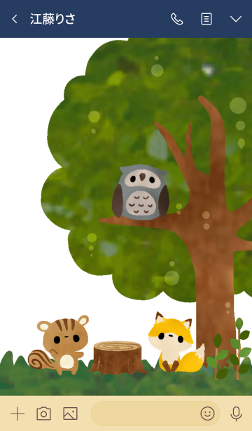 Animals in the forestの画像(トーク画面)