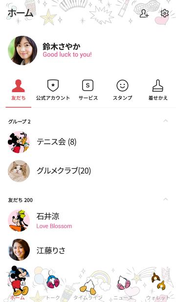 ミッキー&フレンズ(OSHIRI♪)の画像(友だちリスト)