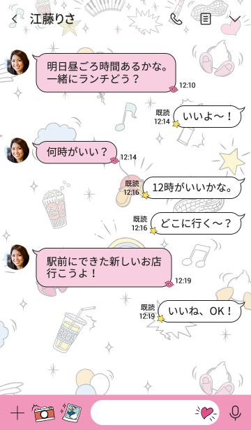 ミッキー&フレンズ(OSHIRI♪)の画像(タイムライン)