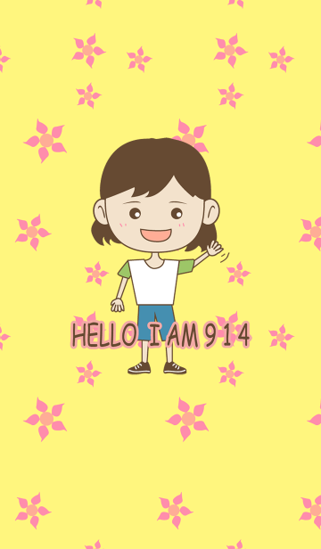 My name is 914の画像(表紙)