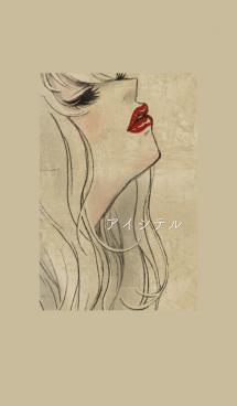 アイシテル 画像(1)