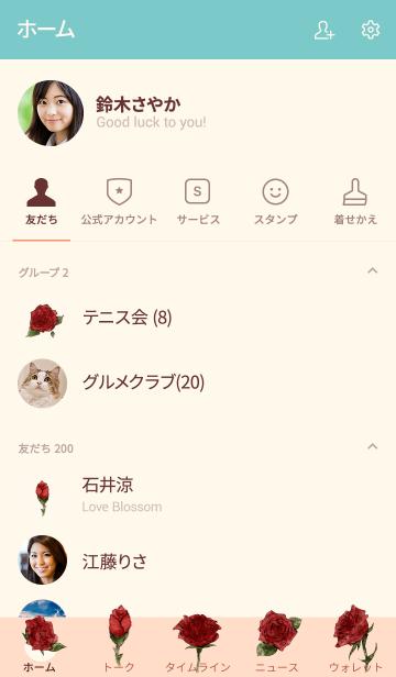 誕生月花 6月:バラの画像(友だちリスト)