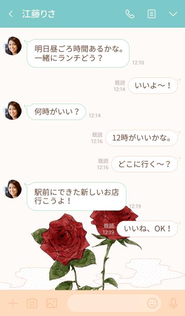 誕生月花 6月:バラの画像(タイムライン)