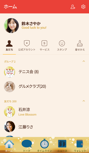 金運巨大招き猫の画像(友だちリスト)