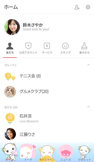 福猫のひまわりちゃん♡向日葵の画像(友だちリスト)