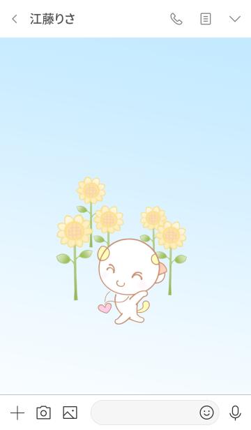 福猫のひまわりちゃん♡向日葵の画像(トーク画面)