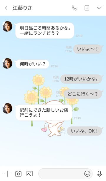 福猫のひまわりちゃん♡向日葵の画像(タイムライン)