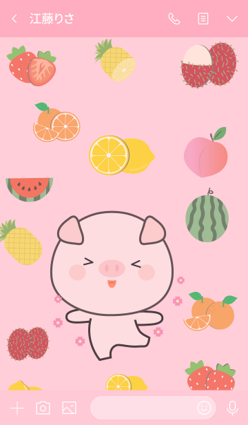 Cute Pig And Fruit (jp)の画像(トーク画面)
