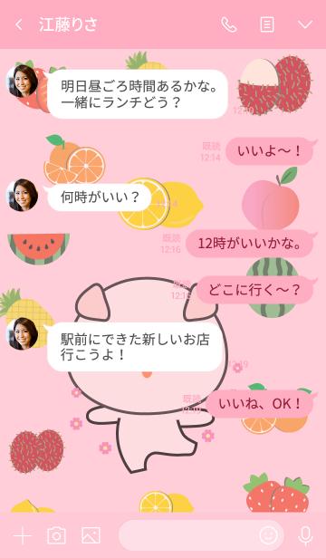 Cute Pig And Fruit (jp)の画像(タイムライン)