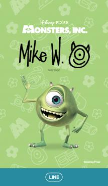 モンスターズ・インク(マイク) 画像(1)