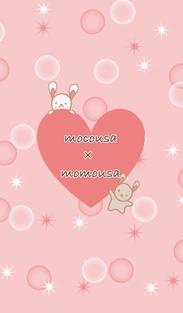 [LINE着せかえ] ももうさ&モコうさ -cute heart(ピンク)の画像