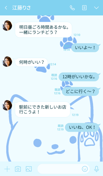 の画像(タイムライン)